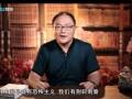 罗辑思维 2014:大国不能不识数 18 (309播放)