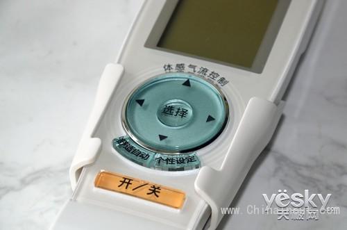 新气流 科技来袭 富士通Nocria X空调评测