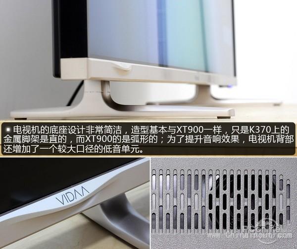 海信 K370 VIDAA2 智能系統 評測
