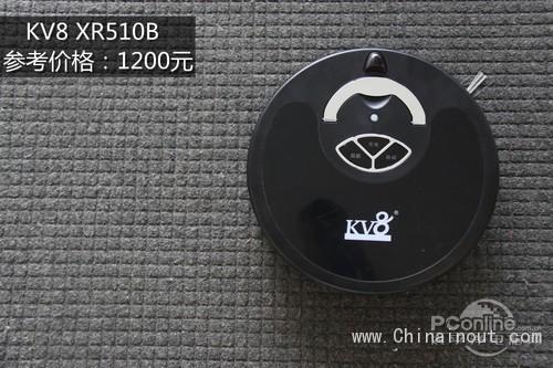 KV8 XR510B