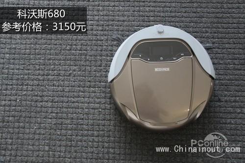 科沃斯 680