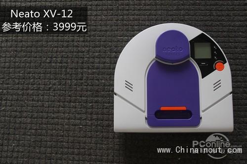 Neato XV-12