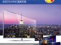 能否延续高画质?东芝电视L5450C画质评测