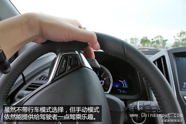 试驾纳智捷优6 SUV