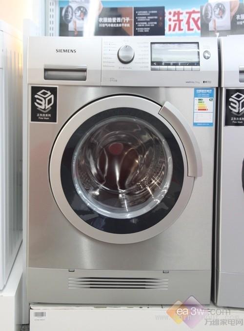 洗涤烘干二合一 西门子3D空气冷凝洗干机