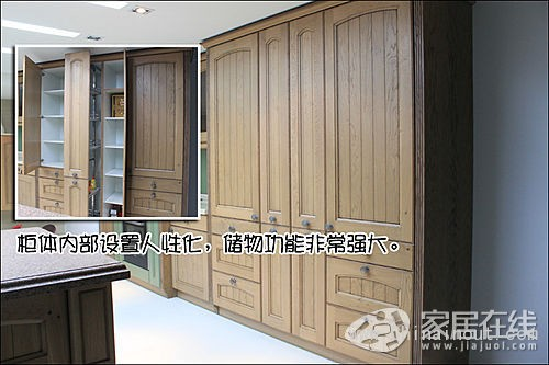 实木橱柜门内侧门框的花边包边