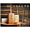中茶公司安化黑茶园诚招河南各地市代理加盟商