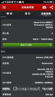 206°旋转镜头+移动4G OPPO N1 mini评测