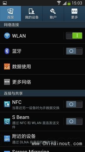 "年度Android旗舰 ""八核""版Galaxy S4深度评测"