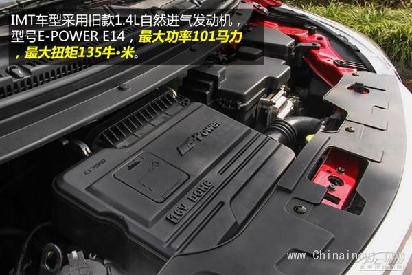 拉货也轻松 PCauto试驾长安欧力威1.4L自动