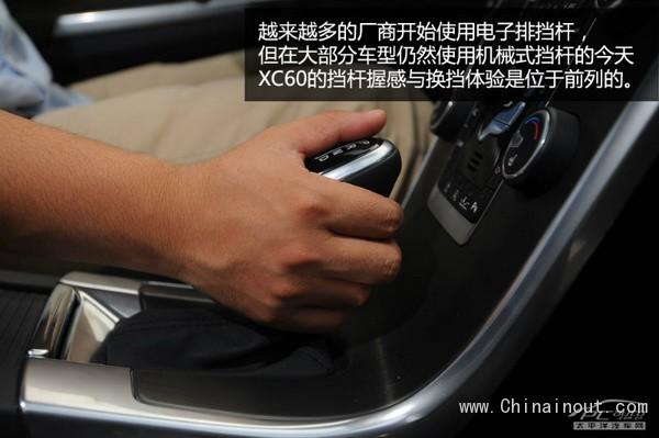 测试沃尔沃XC60 Drive-E 2.0T