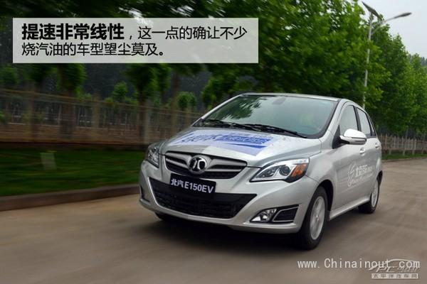 北京汽车E150 EV