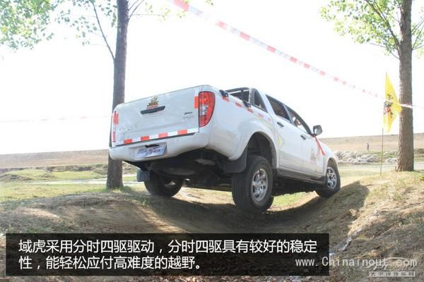 跨界越野 场地试驾域虎2.4T柴油四驱手动