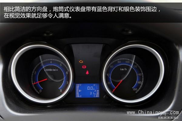 长安睿行M80