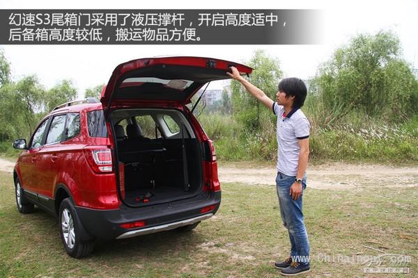 实惠与空间并重 试驾北汽幻速S3 7座SUV