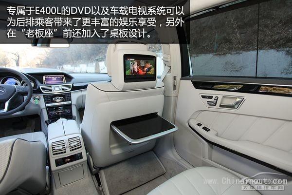 测试E400L