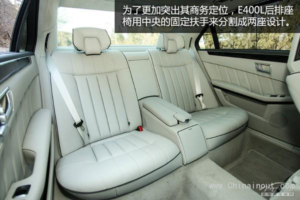 非职业运动员 测试奔驰E400L运动豪华型