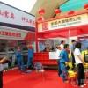 2014第五届中国锡林郭勒国际煤炭工业装备暨新能源产业博览会