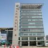 2014年第6届中国(青岛)国际制药化工科技展览会