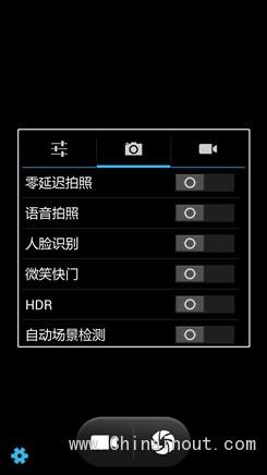 国虹黄金甲手机