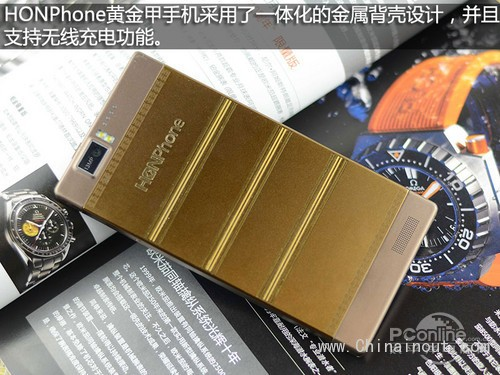 HONPhone黄金甲手机