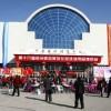 2014中国(郑州)绿色医院建筑智能管理及设备展览会