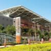 2014第七届甘肃国际农业博览会