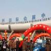 2014第八届江苏现代农业装备暨农业机械展览会
