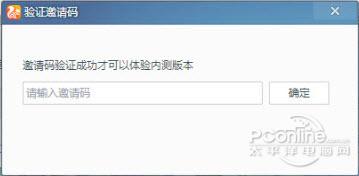 UC浏览器PC版