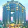 2014(上海)第十七届创业项目投资和连锁加盟特许经营展览会