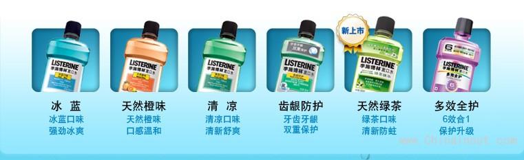 listerine_brand_site02_08