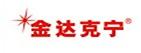 【金达克宁®】酮康唑乳膏
