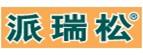 【派瑞松®】硝酸益康唑
