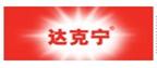 【达克宁®】硝酸咪康唑乳膏