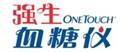 强生ONETOUCH®血糖仪产品系列