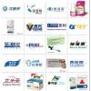 辉瑞系列产品 处方药、疫苗和健康药物等drugs