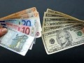 欧元兑美元汇率下跌