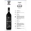 西班牙佩里卡酒莊/限量版里奧哈紅酒 red wine