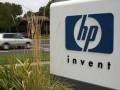 惠普将剥离PC和打印机业务