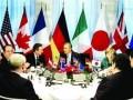 """新""""G7""""超越七国集团"""