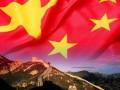 中国企业大举进军欧洲