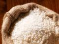 越南大米Vietnamese rice