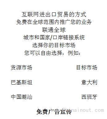 QQ截图20141112114531