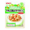 日本贝亲牛肉豆腐粥日式寿喜烧味 soup
