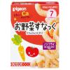 日本贝亲蔬菜脆条胡萝卜番茄味 cracker