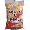 日本贝亲小鱼蔬菜米果 cracker