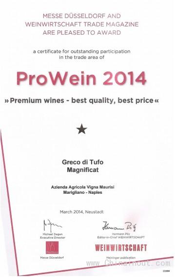 2014德国国际酒类展览会ProWein优秀参展商