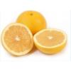 白葡萄柚精油 essential oil