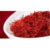 希腊藏红花 saffron