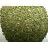 埃及绿薄荷 herb
